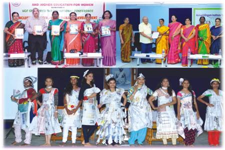 Avinashilingam University for Women, Coimbatore-641043 | Tamil Nadu